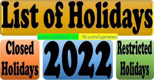List of Compulsory & Restricted Holidays for the year 2022: CGEWCC, Kolkata