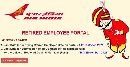 Retired Employee Portal for Air India Employees: Last date for verifying data – 31st October, 2021