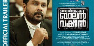 Kodathisamaksham Balan Vakeel - Official Movie Trailer [Mp4 & HD VIDEO] Watch and Download the Official Kodathisamaksham Balan Vakeel Trailer.