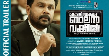 Kodathisamaksham Balan Vakeel - Official Movie Trailer [Mp4 & HD VIDEO] Watch and Download the Official Kodathisamaksham Balan Vakeel Trailer.
