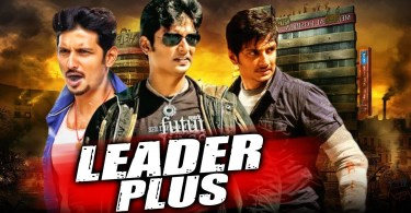 leader plus latest 2019 tamil hi