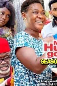 MY HUSTLE GO PAY SEASON 2 – Nollywood Movie 2019