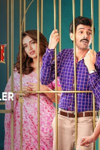 First Official Trailer for Bollywood Pati Patni Aur Woh Movie