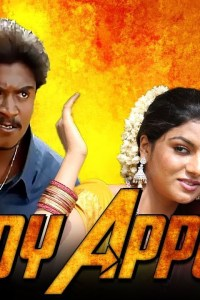 Rowdy Appu – New Released Hindi Dubbed Full Movie 2019