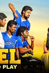 Khel – A Team to Play (Aivarattam) – New Released Hindi Dubbed Full Movie 2020