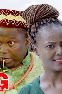 UNFAITHFUL KING 1 – Nollywood Movie 2020