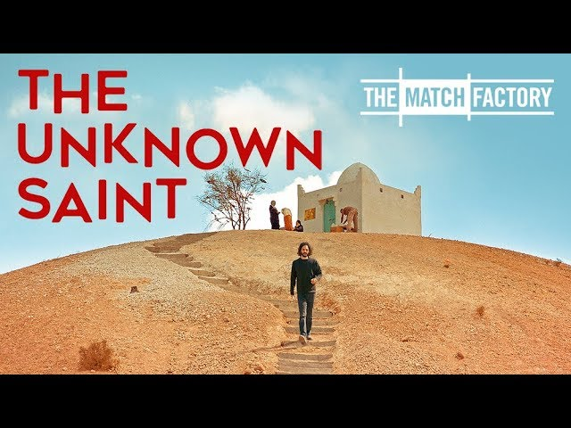 3mj6un1trfq - The Unknown Saint Trailer – Starring Younes Bouab