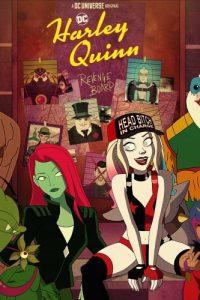 Harley Quinn Season 2 Episode 9 (S02 E09) DOWNLOAD