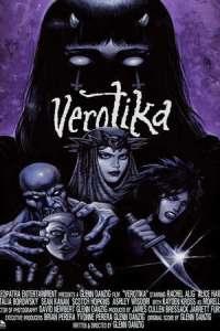 Verotika (2019) Horror Movie