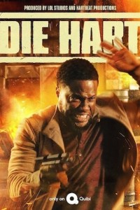 Die Hart Season 1 Episode 3 (S01 E03) TV Series
