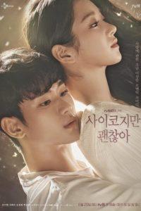 It's Okay to Not Be Okay Season 1 Episode 10 (S01E10) Korean Drama