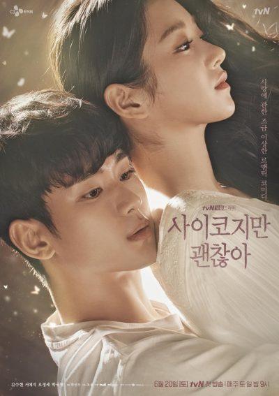 It's Okay to Not Be Okay Season 1 Episode 14 (S01E14) Korean Drama