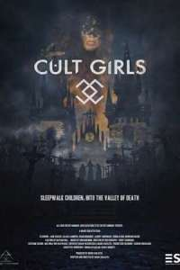 Cult Girls (2019) Full Movie