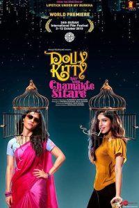 Dolly Kitty Aur Woh Chamakte Sitare (2020) Movie Subtitles