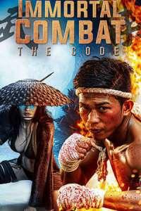 Immortal Combat The Code (2019) Full Movie