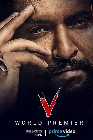 V (2020) Telugu Movie Subtitles