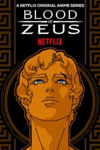 Blood of Zeus Season 1 (S01) Subtitles