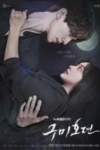 Tale of the Nine Tailed Season 1 Episode 1 (S01 E01) Korean Drama