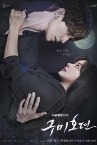 Tale of the Nine Tailed Season 1 Episode 3 (S01 E03) Korean Drama