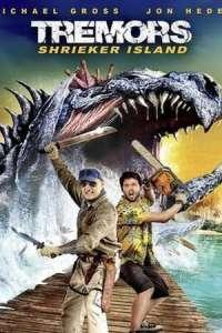 Tremors: Shrieker Island (2020) Subtitles