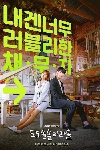 Do Do Sol Sol La La Sol Season 1 Episode 12 (S01 E12) Korean Drama