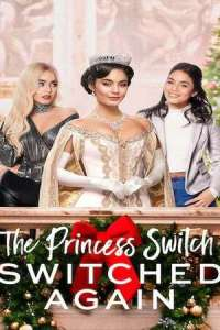 The Princess Switch: Switched Again (2020) Subtitles