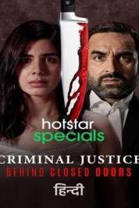 Criminal Justice Season 1 (S01) Subtitles