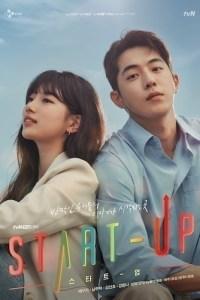 Start-Up Season 1 Episode 15 (S01 E15) Korean Drama