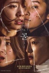 The Call (2020) Korean Movie Subtitles