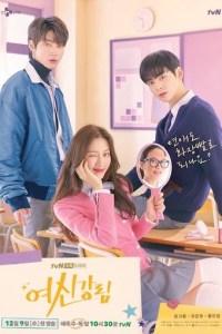 True Beauty Season 1 (S01) K-Drama Complete Web Series