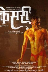 Kesari (Saffron) (2020) Full Hindi Movie