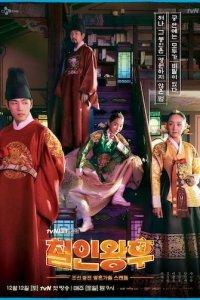 Mr. Queen Drama Korea Season 1 Episode 14 (S01 E14) English & Indo Subtitles