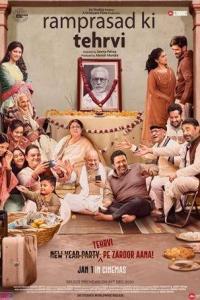 Ramprasad Ki Tehrvi (2021) Subtitles