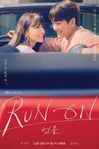 Run On Season 1 Episode 8 (S01 E08) Korean Drama