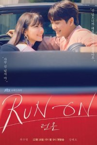 Run On Season 1 Episode 14 (S01E14) Korean Drama