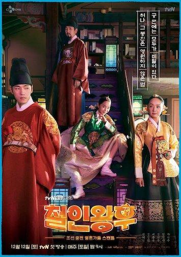 Mr. Queen Drama Korea Season 1 Episode 18 (S01 E18) English & Indo Subtitles