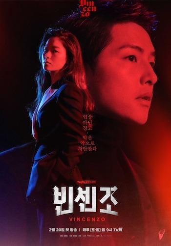 Vincenzo Season 1 (S01) K-Drama Complete Web Series
