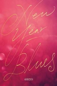 New Year Blues (2021) Korean Movie Subtitles