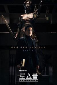 Law School (Korean Drama) Season 1 Indonesian & English Subtitles