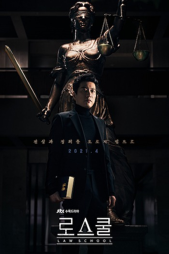 Law School Season 1 Episode 1 (S01E01) Korean Drama