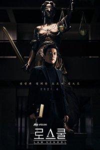 Law School Season 1 Episode 1 (S01 E01) Korean Subtitles