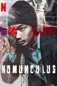 Homunculus (2021) Full Japanese Movie
