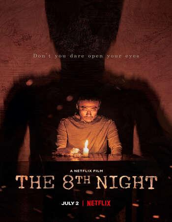 The 8th Night (2021) Korean Movie Subtitles
