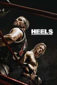 Heels (2021) S01