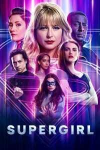 Supergirl (S06)