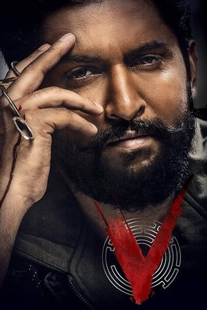 V (2020) Telugu