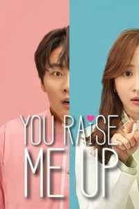 You Raise Me Up (2021)