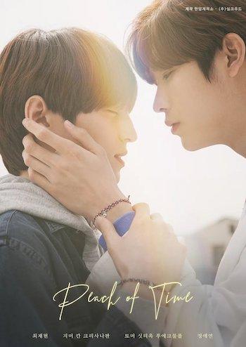 Peach of Time (2021) Korean Drama English Subtitles