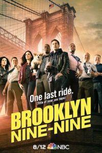 Brooklyn Nine-Nine Season 8 Episode 9 (S08E09) Subtitles