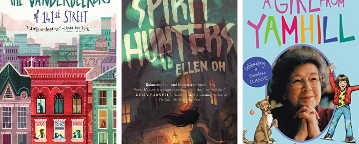Book Riot's Children's Book Deals of the Day